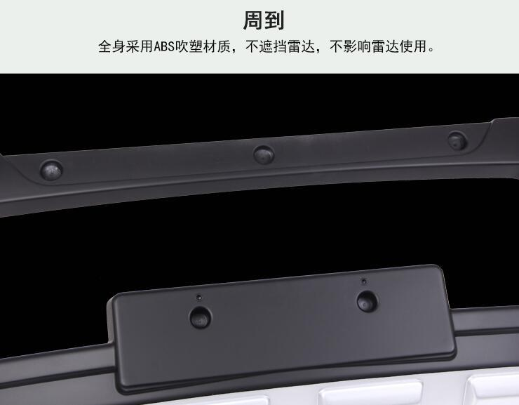 荣威RX5汽车配件改装优质前后保险杠高清图片