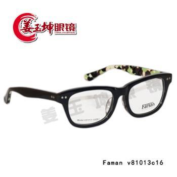 姜玉坤眼镜Faman时尚粗框复古板材光学眼镜架