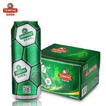 青岛啤酒足球罐500ml*12听