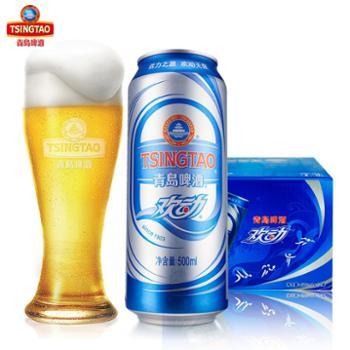 青岛啤酒淡爽欢动500ml*12听