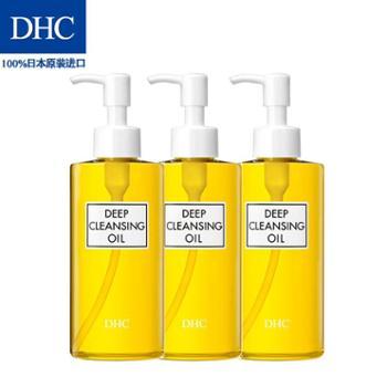 【官方直售】DHC橄榄卸妆油200mL*3深层清洁温和护肤套装