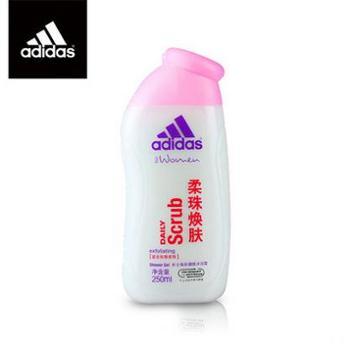 adidas/阿迪达斯 女士焕彩健肤沐浴露 柔珠焕肤沐浴露 美白去角质