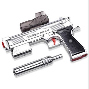 豆豆象儿童电动连发水弹枪仿真玩具枪沙鹰真人CS对战软弹枪