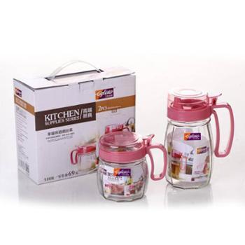 大连分行 艾格莱雅 玻璃保鲜储物2件套 油壶 调味罐 粉色 YH15TWP15
