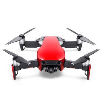"""DJI大疆""""御""""MavicAir便携可折叠4K无人机超清航拍单机版烈焰红"""