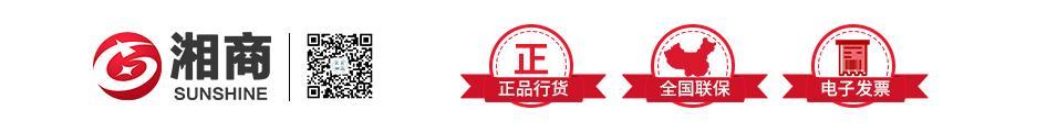 上海湘商贸易有限公司