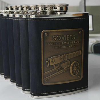 包邮正品户外旅行酒壶随身携带不锈钢酒壶8盎司多款