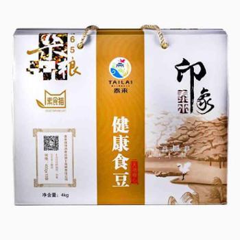 素食猫经济实惠型礼盒4kg东北特产绿色认证