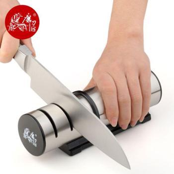 磨刀匠高端磨刀器 厨房磨刀利器 家用磨刀磨刀石 厨房配件 磨刀棒 可磨各种高端刀具 厨房磨刀优选