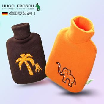 【德国进口】HUGO卡通款注水热水袋充水暖手宝灌水冲水暖手袋0.8L欧洲双安全认证德国安联保险承保