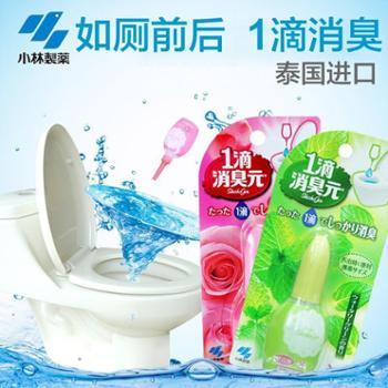 泰国进口日小林制药一滴消臭元马桶清洁剂 除臭芳香剂 卫生间厕所除臭剂 甜蜜玫瑰款1个