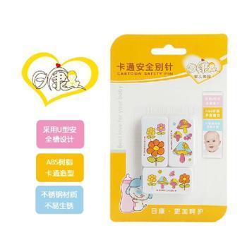 日康RK-3753 卡通安全别针3只装 宝宝安全胸针配饰 口水巾/尿布扣