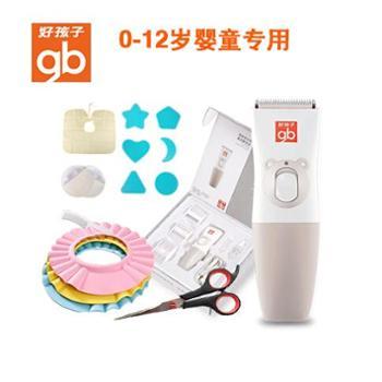 好孩子婴儿理发器C8111儿童宝宝理发器超静音防水充电剃头电推剪