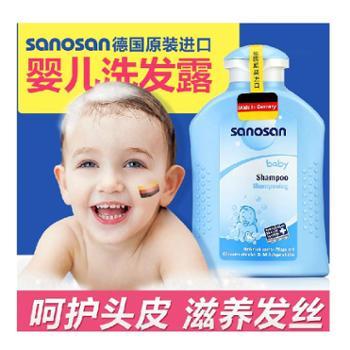 哈罗闪儿童洗发水婴儿洗护用品宝宝洗发露德国原装进口