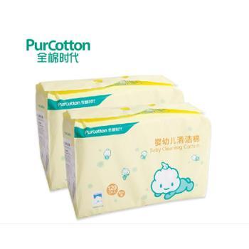 全棉时代纯棉婴儿宝宝清洁棉 擦拭棉护理清洁240片安全放心