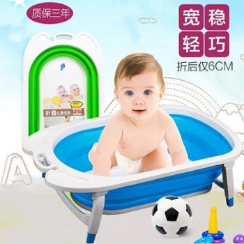 欧贝婴儿浴盆新生儿宝宝洗澡盆可折叠儿童沐浴桶洗浴盆小孩洗护用品