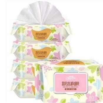 昭福100-20婴儿手口湿巾带盖80抽*5包儿童宝宝棉柔湿纸巾*