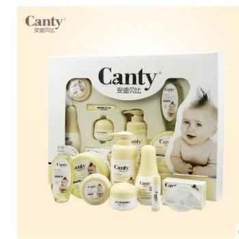 Canty安迪贝比婴儿洗护套装宝宝用品沐浴儿童新生儿洗浴用品礼盒