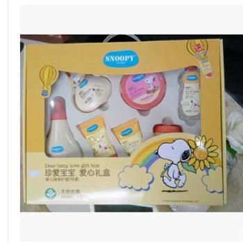 史努比SNOOPY婴儿礼盒洗沐护肤新生儿洗护用品礼盒宝宝洗护套装