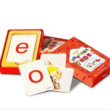 爱因爱 早教点读书0-6岁拼音学习卡轻松学拼音学前班必备 需配笔