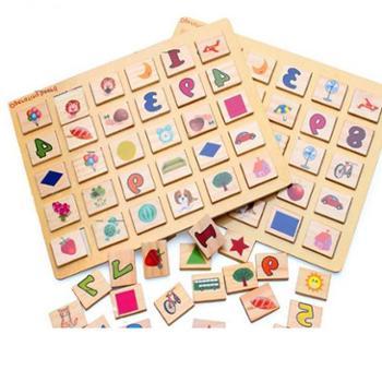 居康 七田真右脑记忆力训练开发游戏教具闪卡儿童宝宝早教启蒙认知卡片