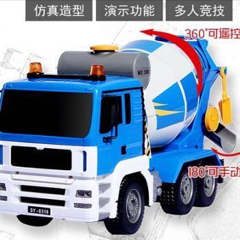 双鹰电动遥控车混凝土搅拌车大号充电儿童玩具车工程车水泥泵车