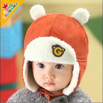 公主妈妈 婴儿帽子秋冬季0-3-6-12个月男女宝宝帽子1-2岁儿童雷锋帽护耳帽均码头围45-52cm