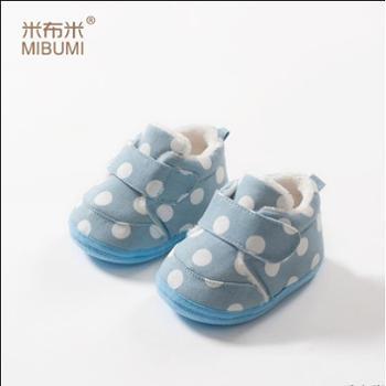 米布米 婴儿秋冬加厚学步鞋男女宝宝保暖步前鞋防滑新生儿软底布鞋0-3岁