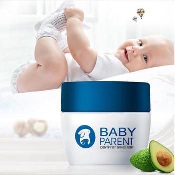 诺必行婴宝婴儿防皴防冻特润霜新生儿滋润保湿面霜无添加苹果脸