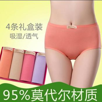 莫代尔 4条装 莫代尔中腰内裤女性感无痕收腹提臀三角裤比纯棉全棉高腰好