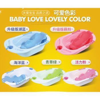 世纪宝贝婴儿洗澡盆宝宝新生幼儿沐浴盆可坐躺大号加厚小孩儿童桶