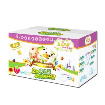 香港童话世界婴儿纸尿裤SMLXL超薄透气尿不湿男女宝宝纸尿裤