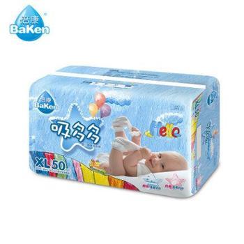 倍康纸尿裤XL100片吸多多透气干爽尿不湿宝宝婴儿尿布湿大吸收量