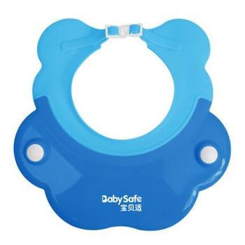 宝贝适儿童洗头帽防水护耳宝宝洗发帽硅胶婴儿洗头防水帽洗澡浴帽