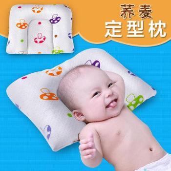 华昕芙婴儿枕头荞麦防偏头定型枕夏新生儿0-1岁宝宝枕头婴儿定型枕四季