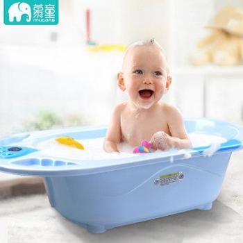 慕童婴儿浴盆宝宝洗澡盆可坐躺大号加厚儿童沐浴桶小孩新生儿用品