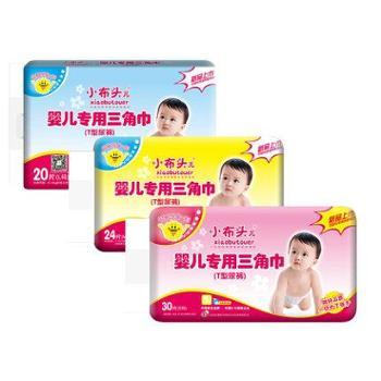 小布头一次性婴儿三角巾纸尿片T型纸尿裤宝宝尿不湿隔尿垫巾S/M/L