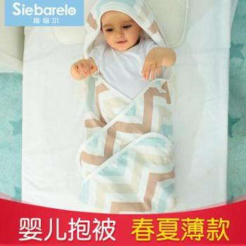 新生儿抱被夏婴儿包被抱毯夏季薄款宝宝纱布襁褓包巾春秋表层纯棉
