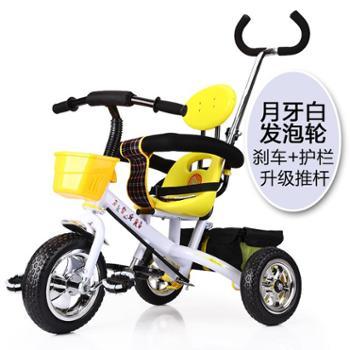 儿童三轮车1-3-6岁宝宝脚踏车婴儿手推车轻便小孩自行车单车童车