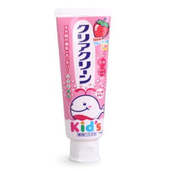 3日本花王宝宝儿童牙膏安全可吞咽防蛀护齿乐婴儿儿童含氟伢伢牙