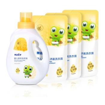 青蛙王子婴儿洗衣液婴幼儿新生儿宝宝专用儿童孕妇皂液特惠补充装