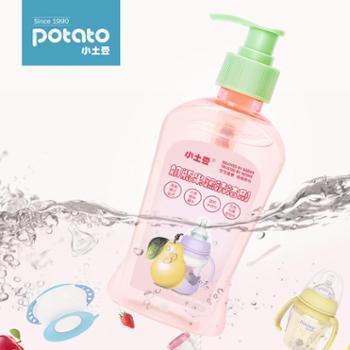 小土豆奶瓶清洗剂果蔬清洁剂奶瓶 宝宝奶渍清洗液婴儿餐具洗洁精
