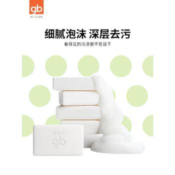 gb好孩子新生婴儿洗衣皂儿童香皂宝宝橄榄专用洗衣皂尿布皂170g*6