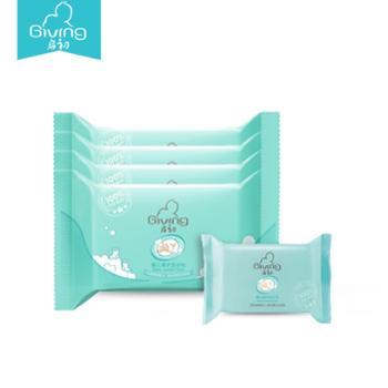启初婴儿洗衣皂155g4+1套装 新生幼儿童香皂宝宝专用肥皂bb尿布皂