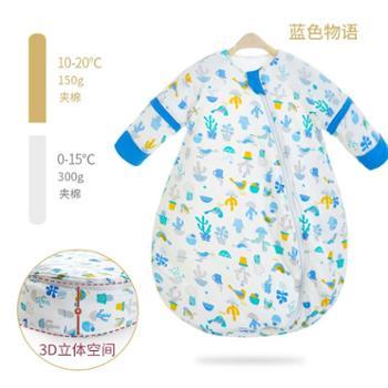 婴儿睡袋春秋宝宝小孩被子儿童幼儿加厚中大童防踢被神器