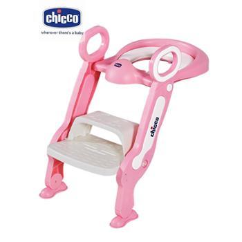 Chicco智高儿童阶梯坐便器宝宝马桶梯男女小孩加大号马桶圈便盆盖