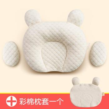 婴儿定型枕防偏头宝宝矫正头型新生儿纠正偏头枕头透气0-1岁