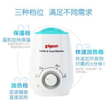 温奶器食物加热器 婴儿奶瓶多功能/暖奶器RA09