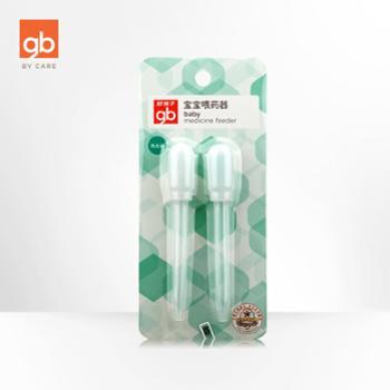 gb好孩子婴儿喂药器滴管式防呛宝宝喂药器带刻度儿童喂药器吸鼻器