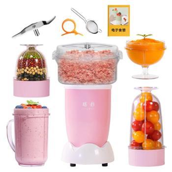 辅食机婴儿多功能一体研磨器打水果泥搅拌工具家用小型料理机宝宝